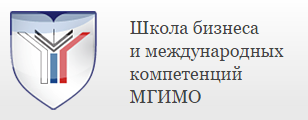Школа бизнеса  и международных  компетенций МГИМО en